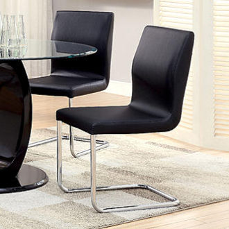 Kmart – Furniture of America Odella Contemporary Side Chair (Set of 2) Only $224.99 (Reg $299.99) + Free Shipping