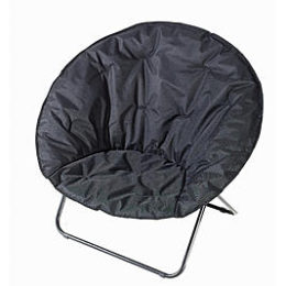Kmart – Essential Home Moon Chair – Black Only $19.99 (Reg $34.99) + Free Store Pickup