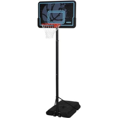 Walmart – Lifetime 44″ Portable Basketball System Only $69.00 (Reg $149.99) + Free Shipping