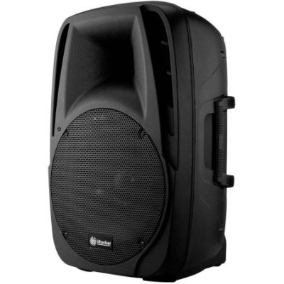 Walmart – Britelite – iRocker XS-3000 Multi-function Powered Loud Speaker Only $69.00 (Reg $129.00) + Free Shipping