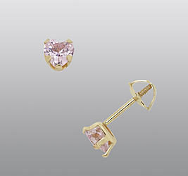 Sears – My First Gold 14K Yellow Gold 4mm Pink CZ Heart with Threaded Posts Stud Earring Only $47.99 (Reg $159.99) + Free Store Pickup