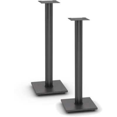 Walmart – Atlantic Bookshelf Speaker Stands Pair Only $45.00 (Reg $59.60) + Free Shipping