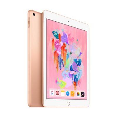 Walmart – Apple iPad (5th Generation) 128GB Wi-Fi Gold Only $299.00 (Reg $429.00) + Free Shipping