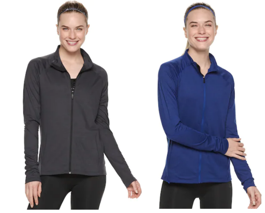 Kohl's – Women's adidas Heathered Full Zip Jacket Only $15, Reg $50 + Free Shipping For Kohl's Cardholders