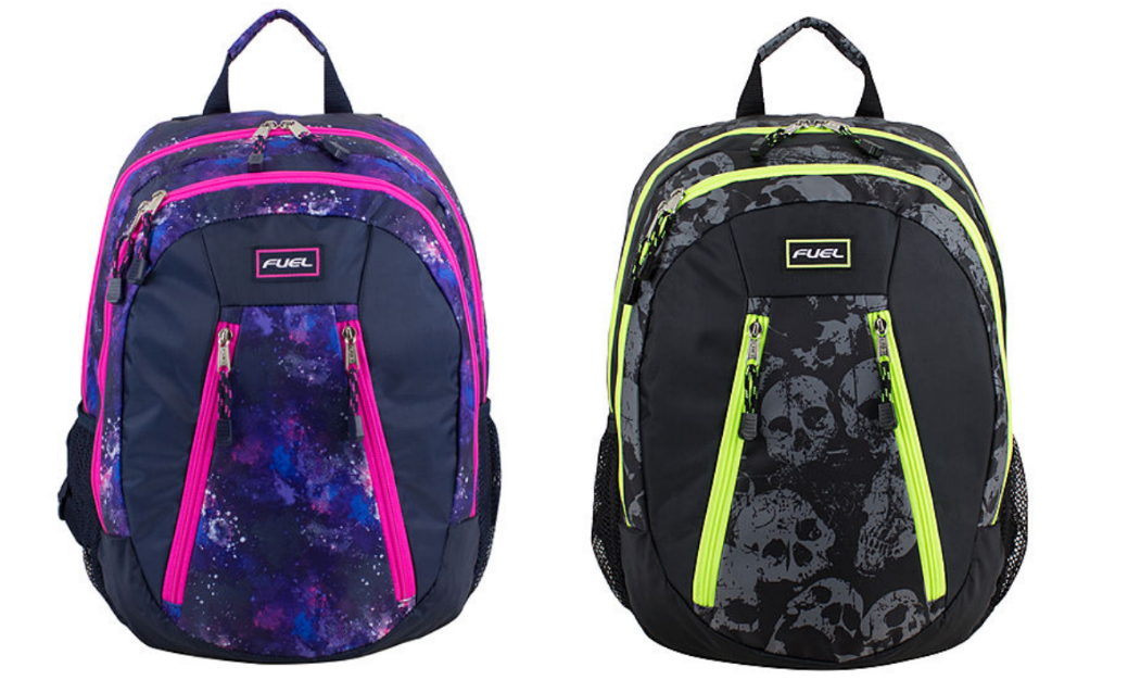 JCPenney.com – Fuel Backpacks Only $9.99, Reg $40 + Free Store Pickup!