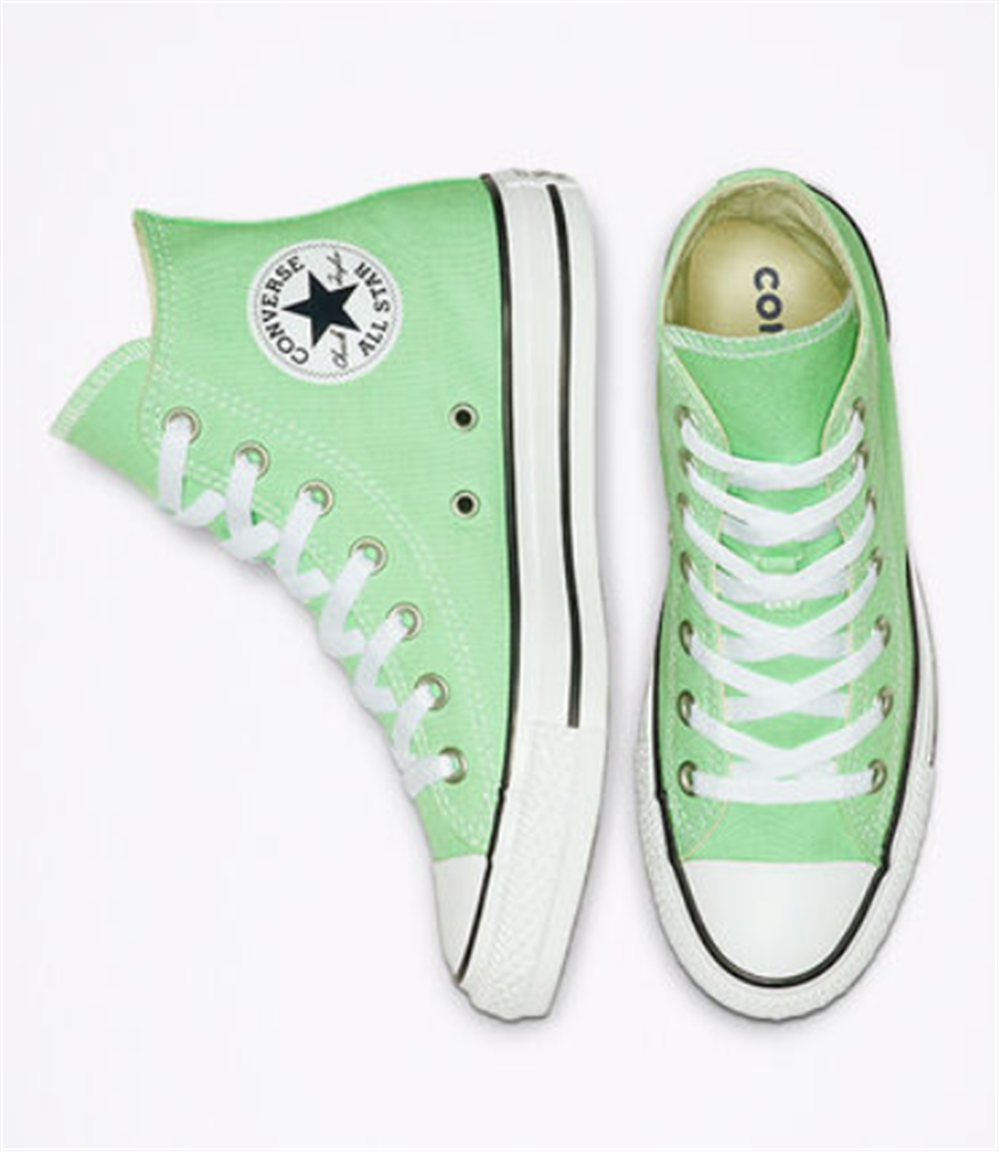 Converse Seasonal Color Shoes Only $25 (Reg Up To $55) + Free Shipping!