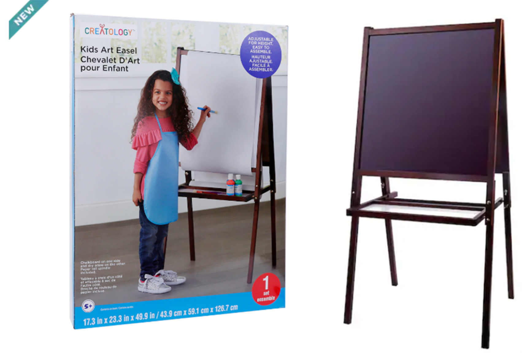 Michaels.com – $20 Off $50 Online Purchase + Additional 20% Off! Get The Kids Art Easel For $17.99 (Reg $69.99) + Free Store Pickup!